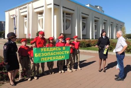 В Майкопе Госавтоинспекторы Адыгеи и юнармейцы провели акцию «Пешеходный переход»