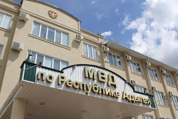 В Адыгее двух полицейских уволили за получение взятки в 150 тысяч рублей