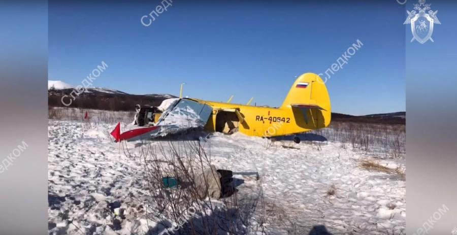 СК обнародовал видео с места падения АН-2 в Магадане