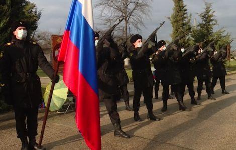 Останки ещё одного защитника Севастополя передадут родным в Адыгее