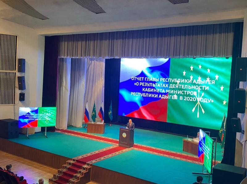 Глава Адыгеи выступает с ежегодным отчетом о деятельности регионального кабмина за 2020 год